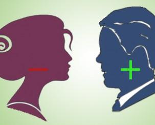 חסרון גבר ואישה