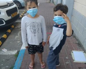 תמונה ילדים עם מסכה